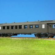 Wagon osobowy 2 kl Bhixt (Dracula Roco 44550 R/020066)