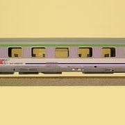 Wagon osobowy 2 kl EuroCity Wawel Bmnopuz (ACME 55087)