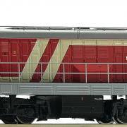 Lokomotywa spalinowa S200 (Roco 72783 72784)