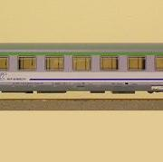 Wagon osobowy 2 kl InterCity B<sup>11</sup>mnouz (ACME 90026)
