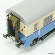 Wagon osobowy doczepny 2 kl Ryflak DBhixt (EFC-Loko 034-14)