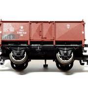 Wagon węglarka Wd (Parowozik Fleischmann 5211 F/0386548)